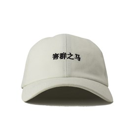 Bone Black Sheep Aba Curva Japan Branco
