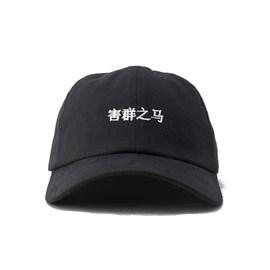 Bone Black Sheep Aba Curva Japan Cinza