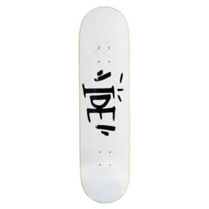 Shape Marfim Ide Skateboard Tag Branco 8.0